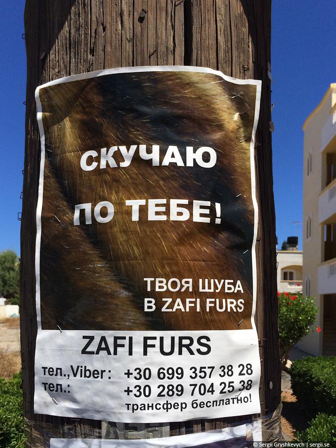 Crete_Greece-8