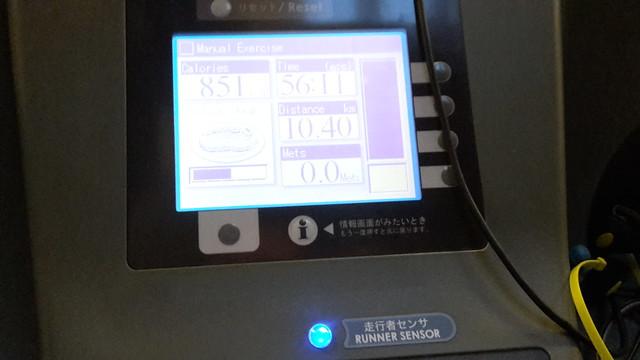 20150925_172013