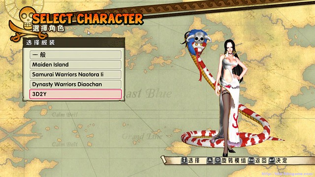 One Piece Pirate Warriors 3 Mods