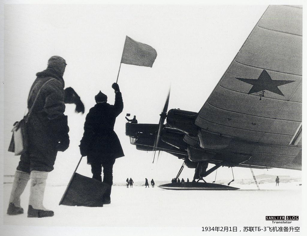 苏联初期人像(格奥尔吉·泽利马摄)38