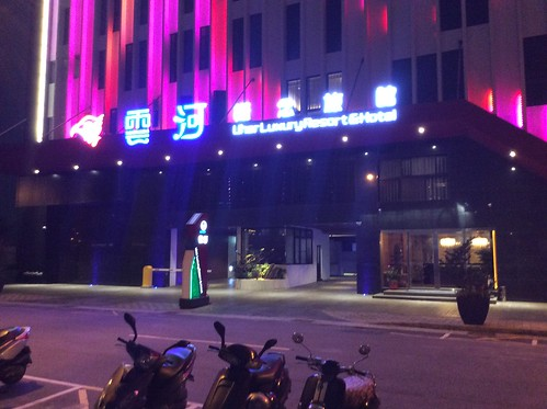 台中motel KTV推薦,我在雲河概念旅館雲河天藝KTV白天唱到黑夜.. (16)