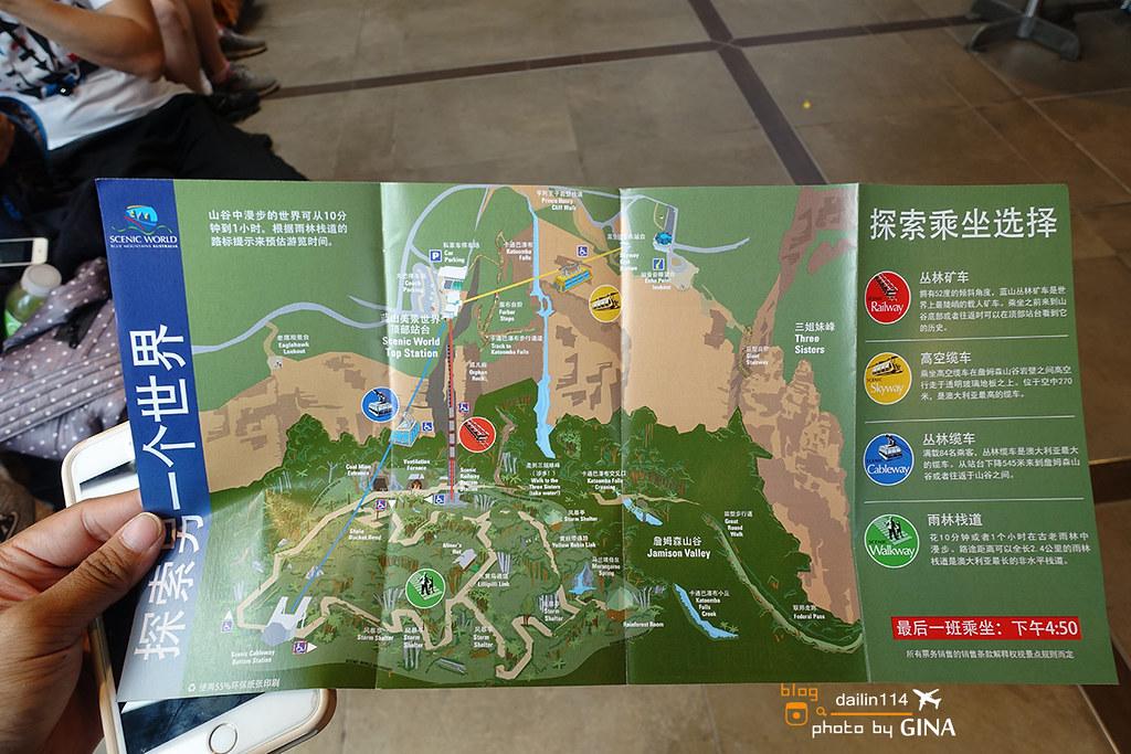 【澳洲必去景點】雪梨藍山一日遊(Blue Mountains)三姊妹峰|Leura小鎮喝早茶|景觀纜車|超陡景觀鐵道火車|超多汁牛肉三明治 @GINA環球旅行生活|不會韓文也可以去韓國 🇹🇼