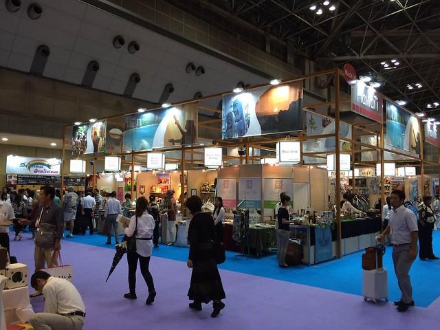 2015 Tokyo International Gift Show