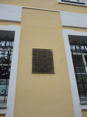 Photo of R. P. Nikitin, V. D. Sokolov, and Kaluga Theological Seminary bronze plaque
