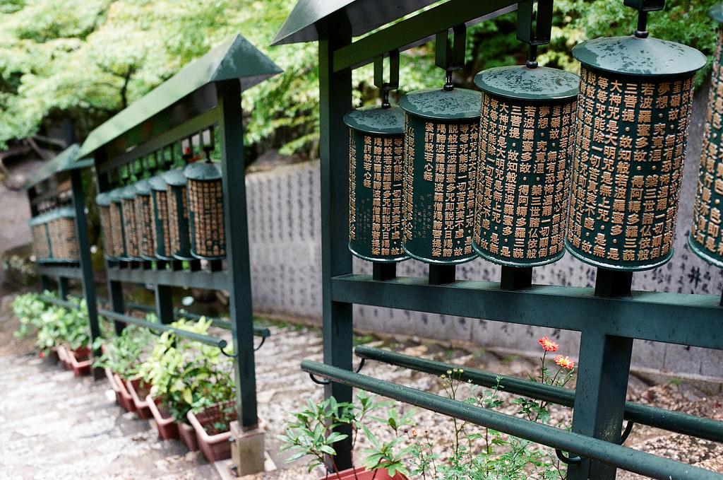 大聖院 嚴島(Itsuku-shima)広島 Hiroshima 2015/08/31 階梯中間都是經文。  Nikon FM2 / 50mm FUJI X-TRA ISO400 Photo by Toomore