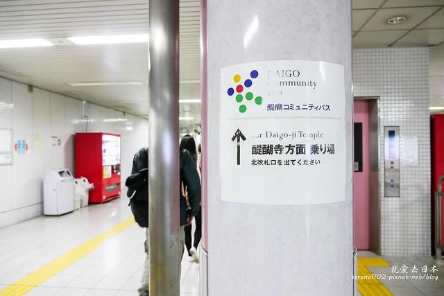 0402D8京都醍醐寺-1160234