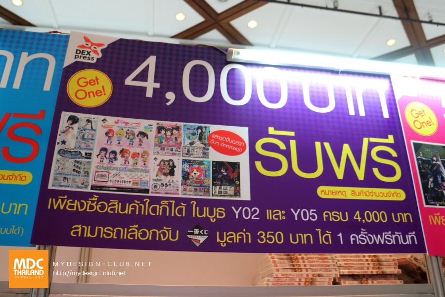 Thaibook20-009
