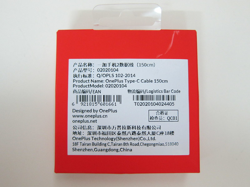 OnePlus Type-C Cable - Box Back