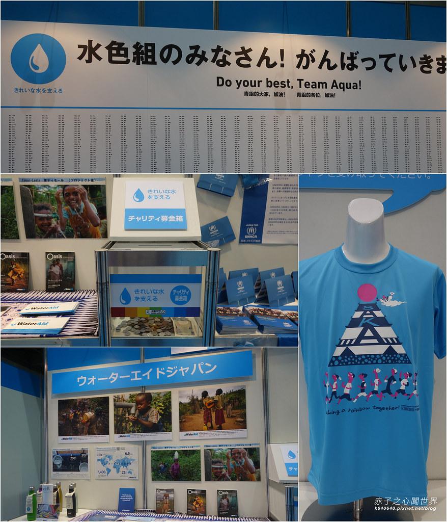 拼圖-大阪馬拉松-報到-水色組