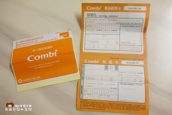 Combi teteo幼童電動牙刷牙膏 (22).JPG