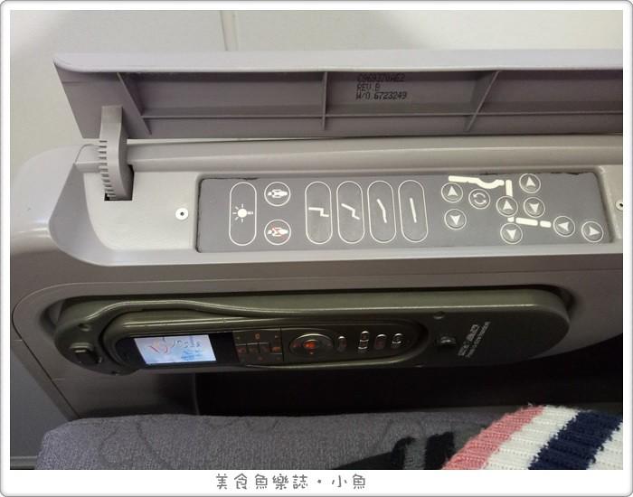 【國外旅遊】華航商務艙/沖繩旅遊