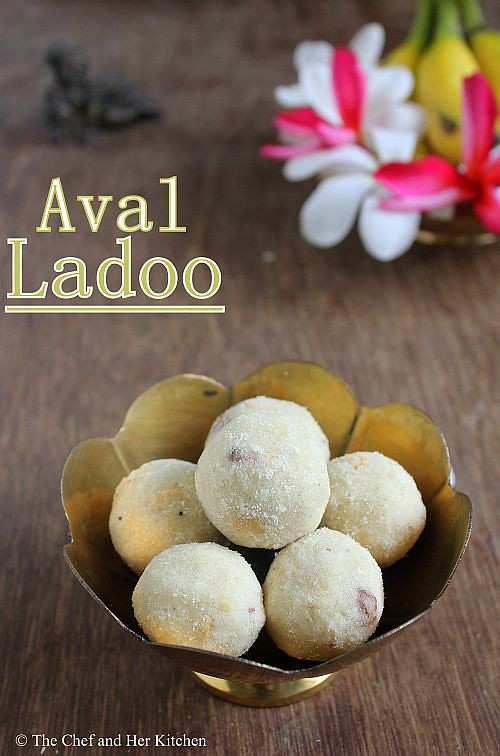 aval ladoo