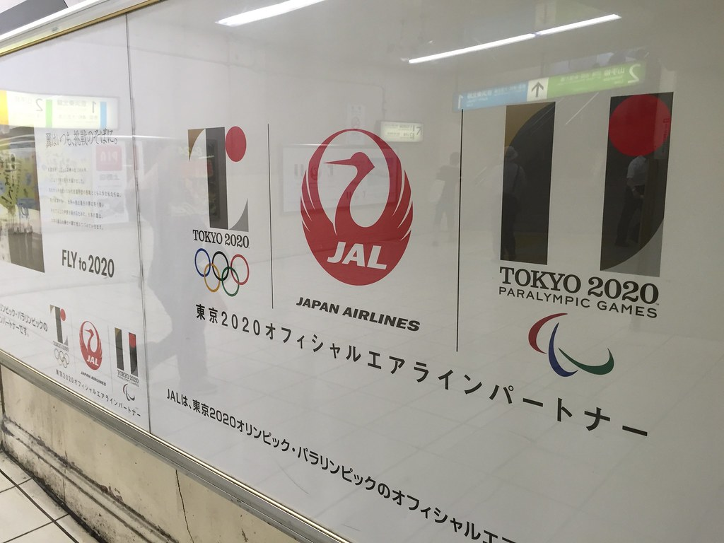 Tokyo Olympic 2020 Emblem with JAL