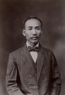 Sing Yu Wu, 1923