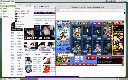 ArchLinux mate 桌面中文環境
