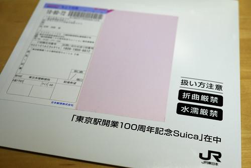 150920_X-E2_0603