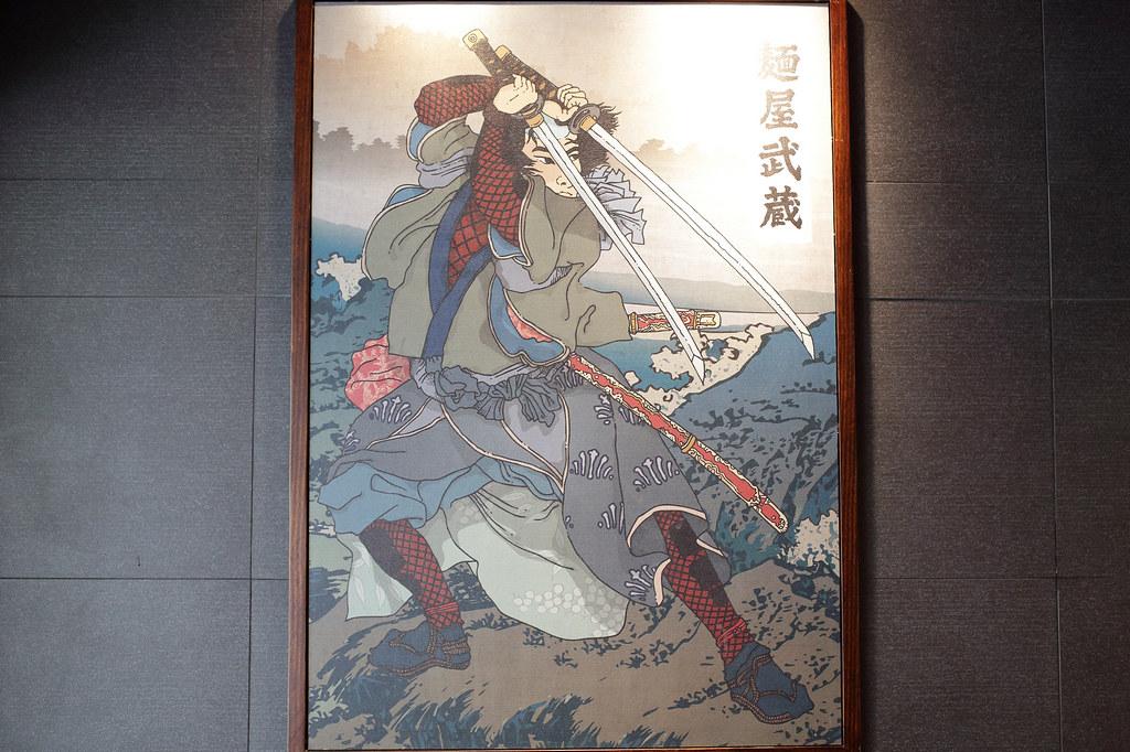 20150930中山-麵屋武藏-神山 (7)