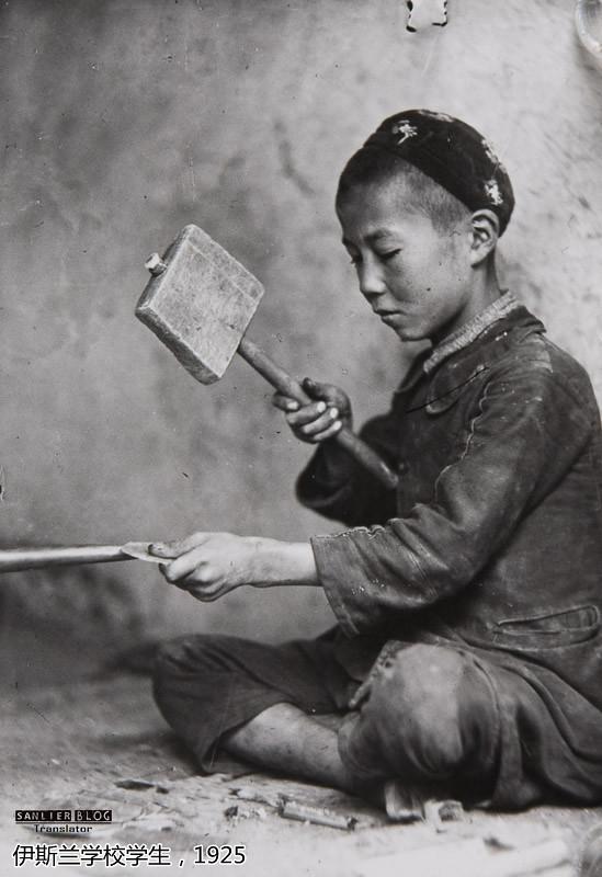 Apprentice Shagird, 1925