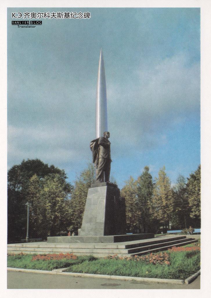 1970-1980年代卡卢加48