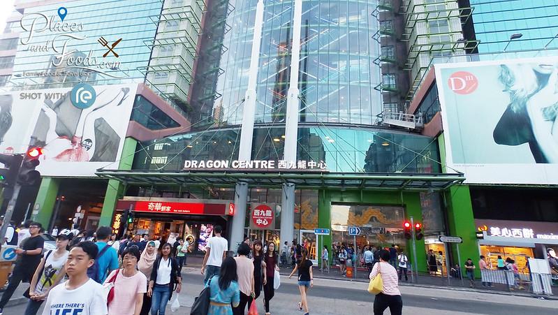 dragon centre sham sui po RE