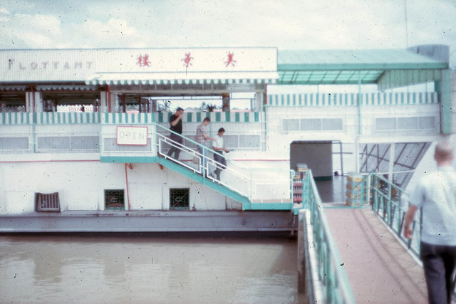 SAIGON 1965 by James W. Tinsley, Jr. - MY CANH Floating Restaurant