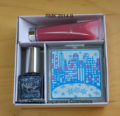 2014 RMK B