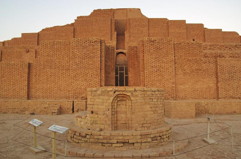 Ziggurat Choga Zanbil