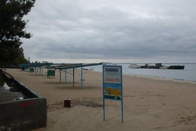 Очаків - пляж