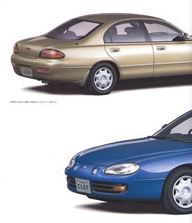 1992 Autozam Clef