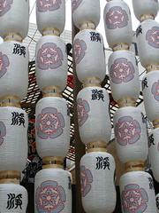 Gion Lanterns