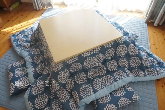 kotatsubuton040