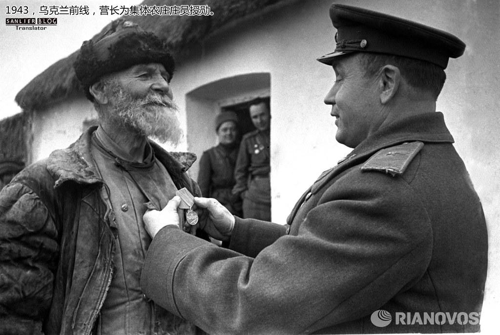 苏联初期人像(格奥尔吉·泽利马摄)56