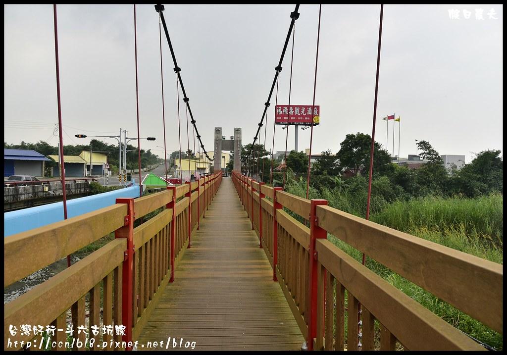 台灣好行-斗六古坑線_DSC6844