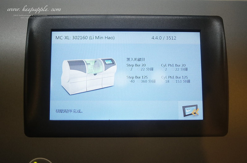 DSC09888