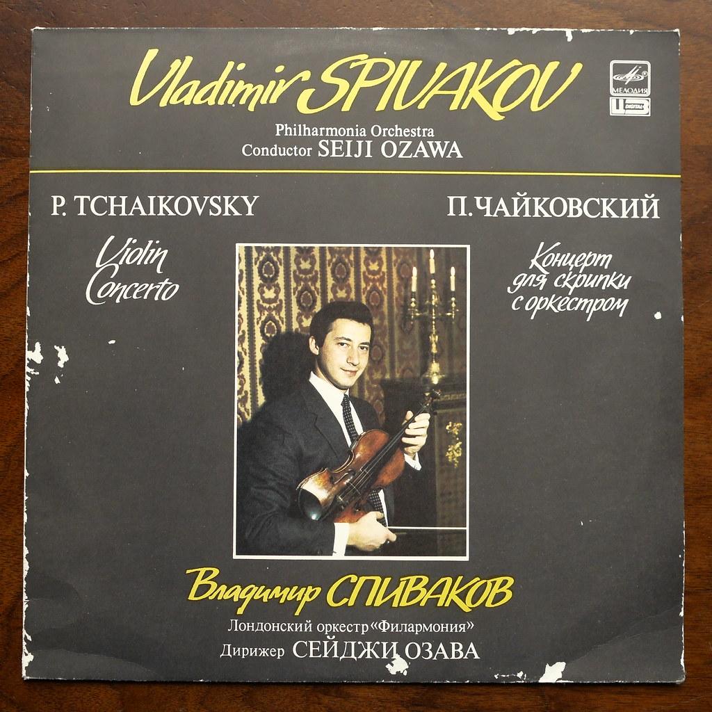 Tchaikovsky - Violin Concerto op 35 - Vladimir Spivakov Vi… | Flickr