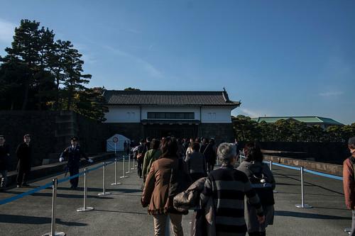 gate of Emperor Garden