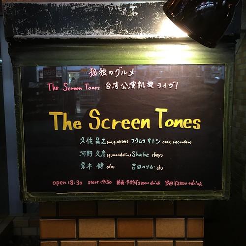 The Screen Tones