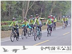 104金門國家公園自行車生態旅遊活動-03