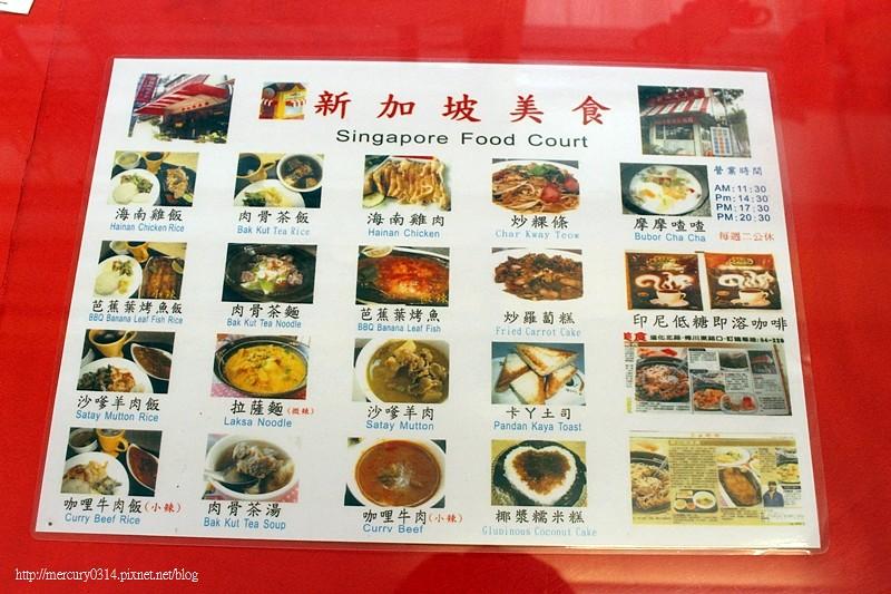 23884290706 3fdaff767b b - 台中北區| 新加坡美食,正宗南洋風味,老闆是新加坡樂團樂手