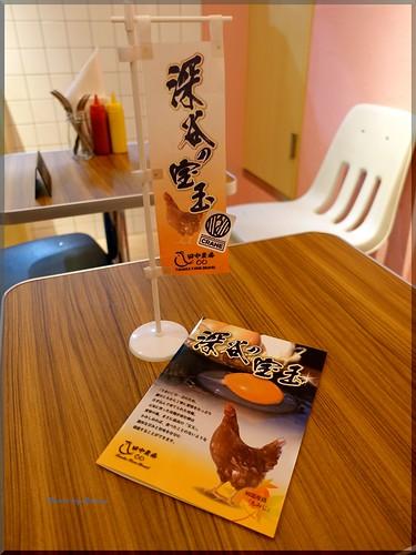 Photo:2016-12-09_ハンバーガーログブック_期待の新店が鶴が舞い降りるかのように!【湯島】CRANE _14 By:logtaka