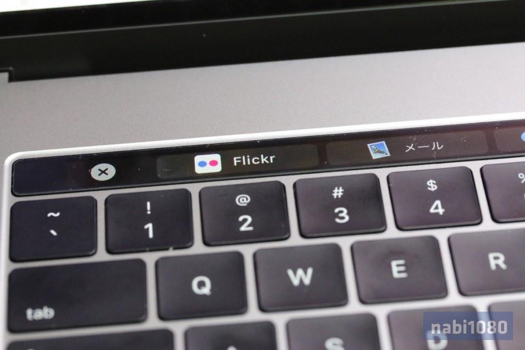 15インチ MacBook Pro(2016)12