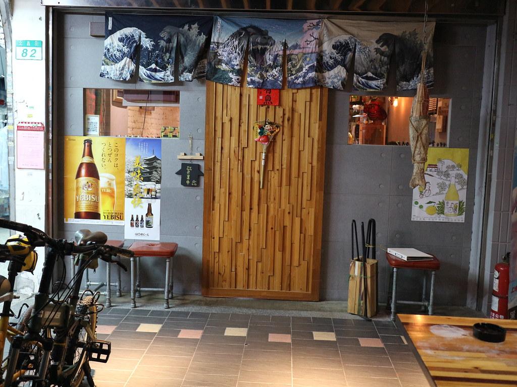 IMG_7533二木  酒·料理  大安站居酒屋 (3)