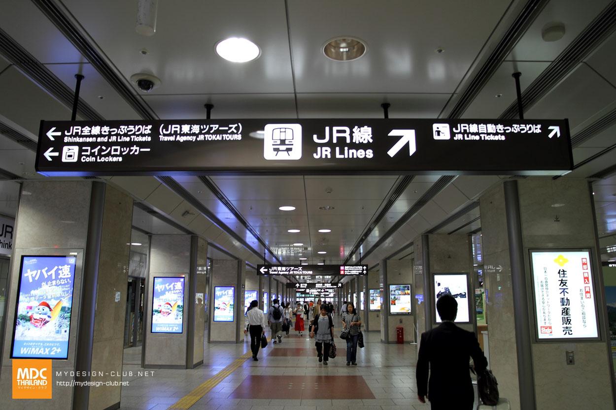 MDC-Japan2015-1014