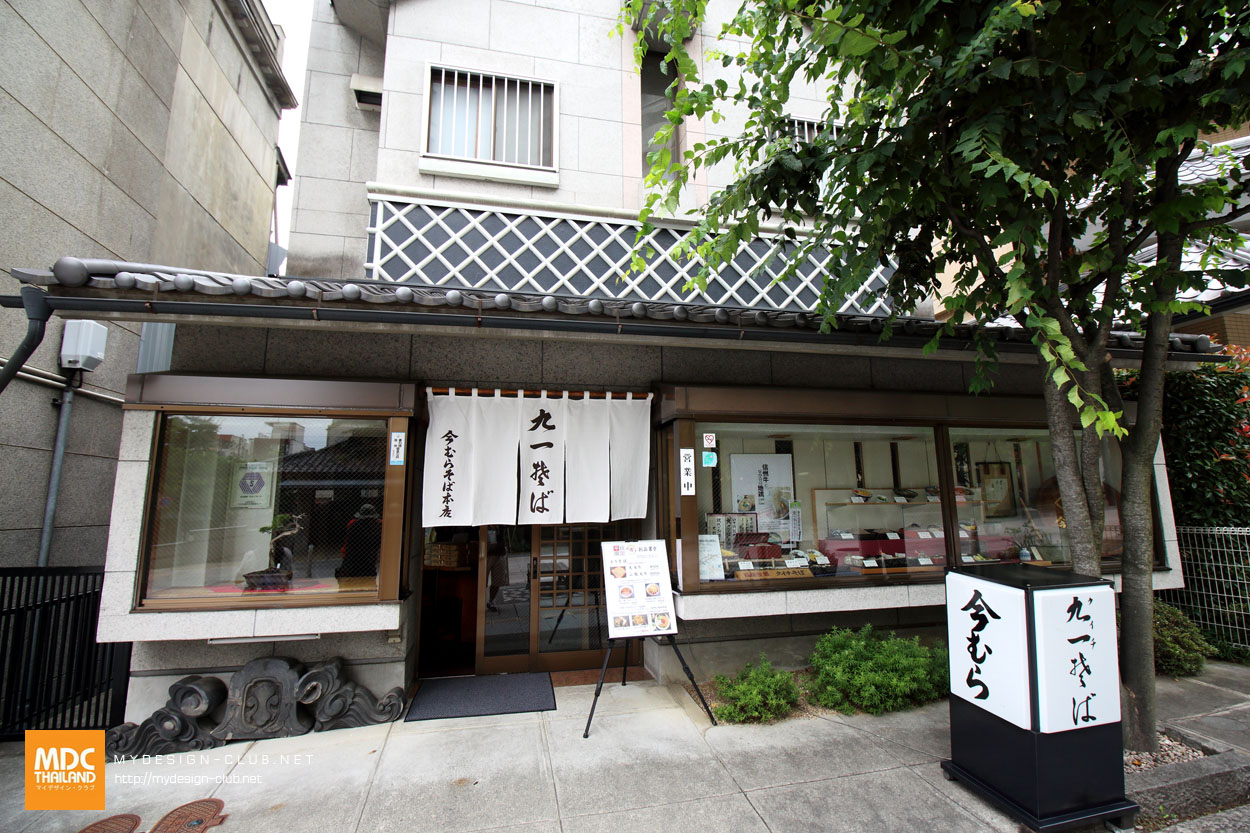 MDC-Japan2015-852