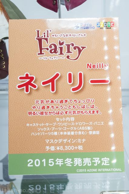 Dollshow44浜松町FINAL-AZONE-DSC_0862