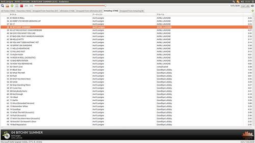"Audacious_(2015_10_30)_1 Ubuntu環境の音楽再生ソフトウェアの ""Audacious"" のスクリーンショット画像。プレイリストが表示されている。"