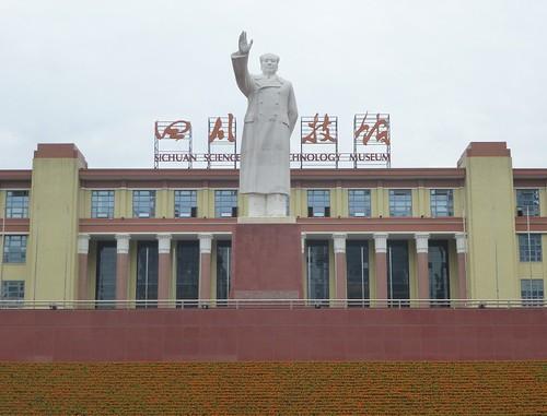 CH-Chengdu-Place Tianfu (6)