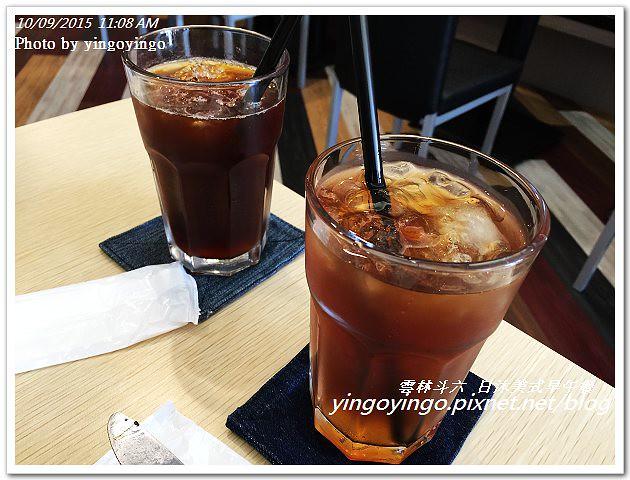 20151009雲林斗六_日沐美式早午餐IMG_5235