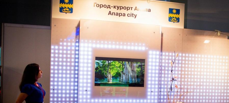 Объем инвестиций в туротрасль Кубани составил более 24 млрд рублей