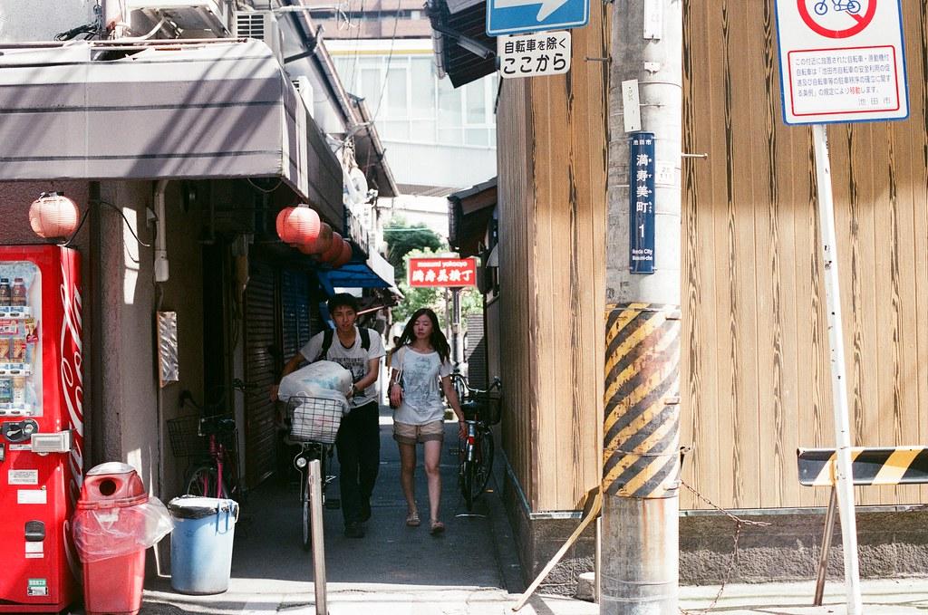 滿壽美橫町 池田 大阪 Osaka 2015/09/22 來到了池田市,要去逛日清泡麵博物館,在車站附近走走拍拍。  Nikon FM2 Nikon AI Nikkor 50mm f/1.4S AGFA VISTAPlus ISO400 0945-0019 Photo by Toomore